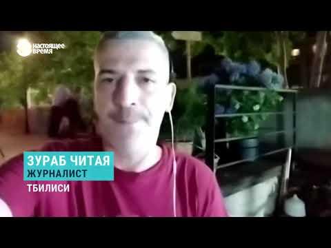 Как сейчас встречают российских туристов в Грузии
