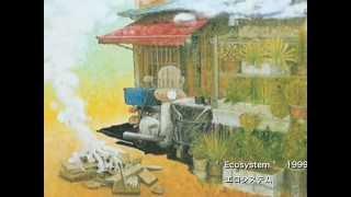 「オスカールの東京下町案内」Web版