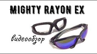 Mighty Rayon EX обзор на универсальные спортивные очки
