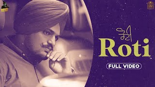 ROTI - Sidhu Moose Wala | Latest Punjabi Songs 2020