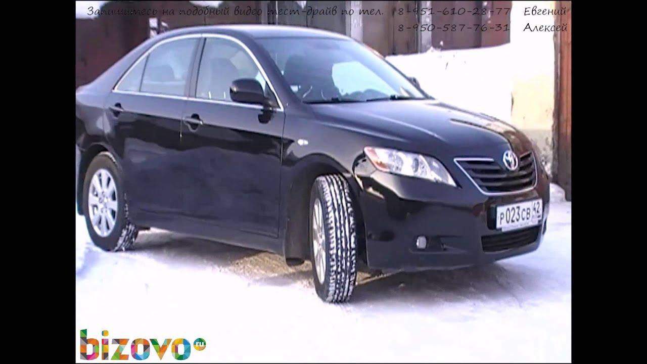 Продажа УАЗ PATRIOT 2012 года в Новокузнецке - YouTube