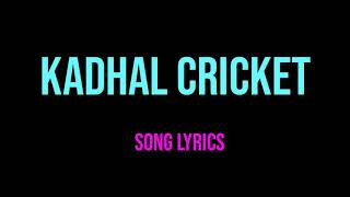 KADHAL CRICKET SONG LYRICS