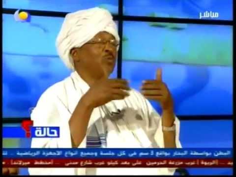 حالة استفهام عن المخدرات فى السودان تقديم نسرين النمر