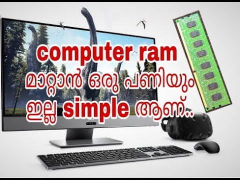 HOW TO INSTALL A RAM MEMORY IN YOUR DESKTOP COMPUTER(DDR3 1333 mhz)