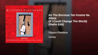 An Tha Borousa Ton Kosmo Na Allaza (If I Could Change The World) (Radio Edit)