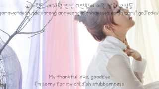 [eng | han | rom] 봄은 있었다 (There Was Spring) - 윤하 (Younha) Mp3