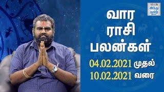 weekly-horoscope-04-02-2021-to-10-02-2021