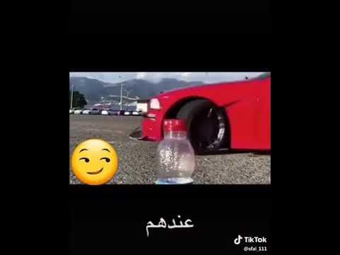 الفرق بين العرب والأجانب في الدرفت🚙🚗