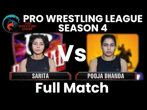 PWL 4 Day 12: Pooja Dhanda vs Sarita | UP Dangal vs MP Yodha | Full Match