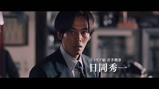 2018年5月12日ロードショー 【キャスト】役所広司 松坂桃李 真木よう子 ...