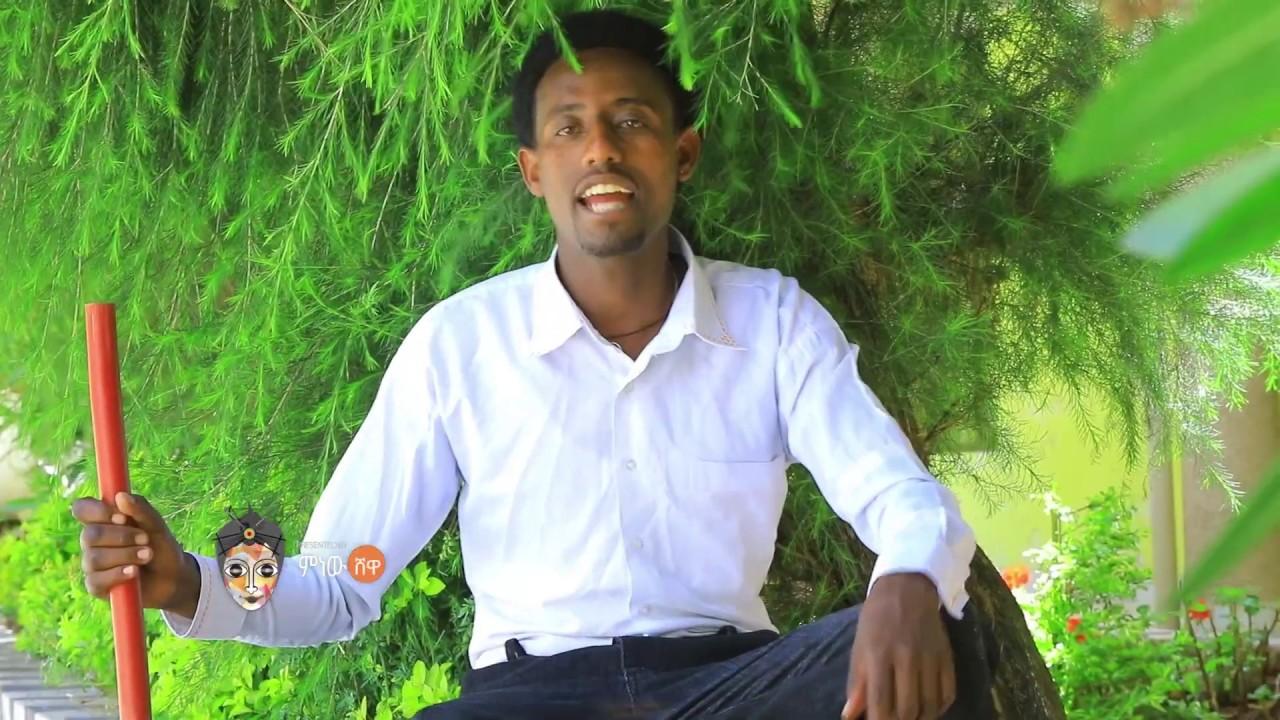 Ethiopian Music : Rabbirraa Damissee (Garaan Dide) – New Ethiopian