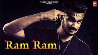 Ram Ram(Official Lyrical ) New Haryanvi Songs Hryanavi 2019 || Shubh Panchal |Haryanavi 2019