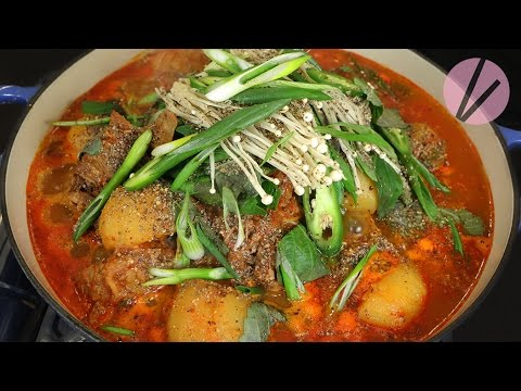 Korean Pork Neck Bone Soup (Gamjatang)