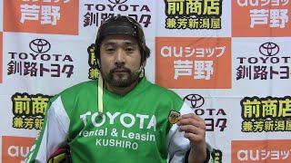 GBP トヨタレンタリース 斉藤大輔 (2021-04-19)