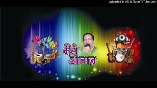 Jab Bhi Koi Kangana Bole-Karaoke Cover By Nitin Varade