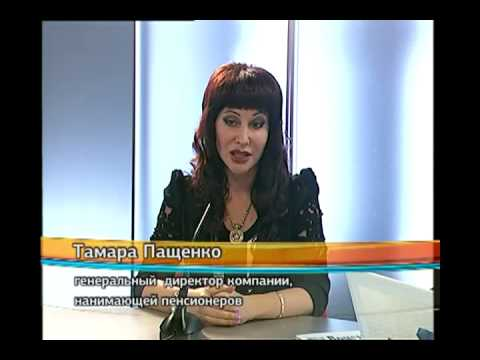 Работа в Москве, свежие вакансии в Москве, поиск работы и