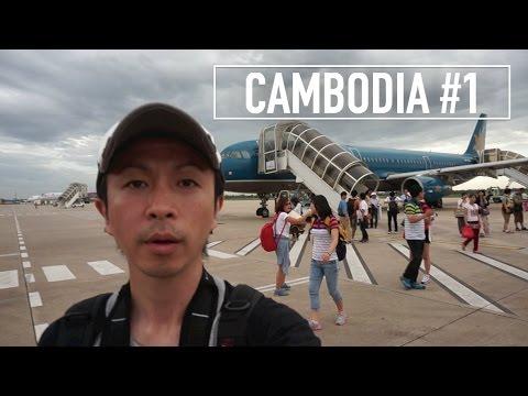 カンボジア・シェムリアップの旅 #1 / 空港 → ホテル → 夜の街・レストラン / Siem Reap Cambodia Travel #1