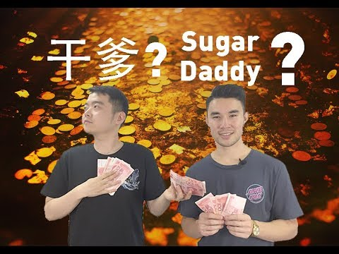 What to say to a sugar daddy