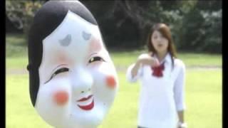 歌恋 - 泣くなオカメちゃん