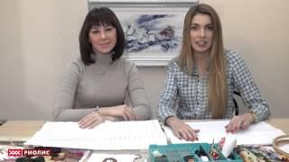 видео Советы по вышиванию
