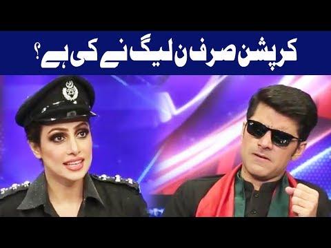 Q K Jamhuriat Hai - 13 May 2018 - 24 News