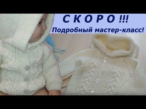 Кофта реглан спицами для малышей