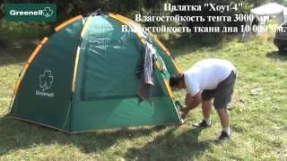 Палатка автомат которая собирается за 15 секунд
