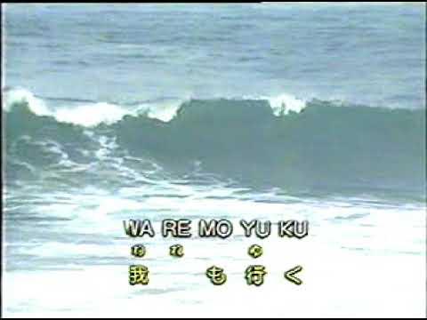 ISAO KARAOKE-SUBARU