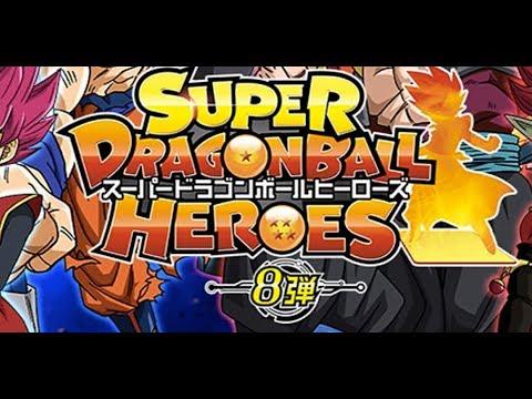 [SDBH8弾]スーパードラゴンボールヒーローズ第8弾 ~50連した結果~