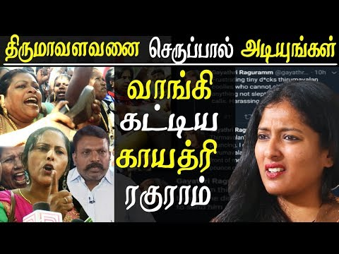 gayathri raghuram vs thirumavalavan - vck protest at gayatri raghuram house  tamil news