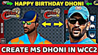 Wcc2 | Create Ms Dhoni In Wcc2 | Without Unlock Advance Pack