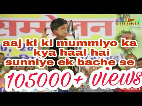 Kal Ki Awaz Download Marathi Movie