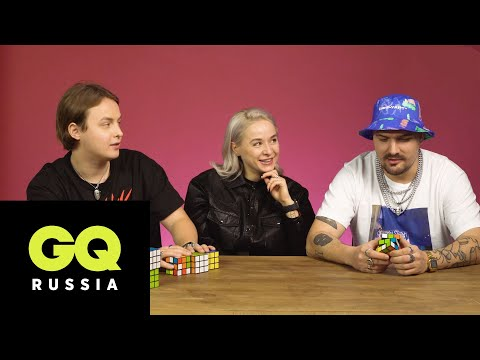 Интервью GQ: Cream Soda