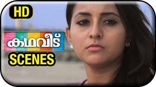 Video Kathaveedu Malayalam Movie | Scenes | Kunchacko Boban decides not to marry Bhama | Kalabhavan Shajon download MP3, 3GP, MP4, WEBM, AVI, FLV April 2018
