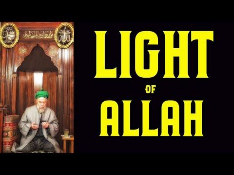 Light of Allah [ENGLISH VERSION]