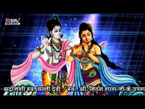 मीरा प्रेम दिवानी | राजस्थानी सत्संग भजन | RAJASTHANI SONG | RAJASTHANI FOLK MEDIA