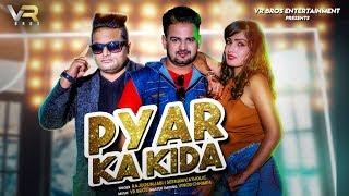 Gambar cover Raju Punjabi  Pyar Ka Kida   Official Video  Mandeep Rana Rechal   Haryanvi Song 2018   VR BROS ENT