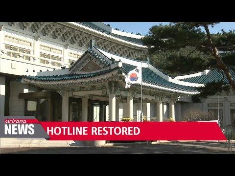 N. Korea restores inter-Korean hotline on Wednesday