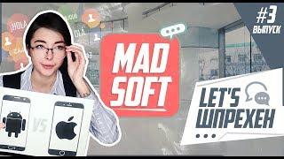 Подборка программ на смартфон для изучения английского языка. Mad Soft выпуск 3.