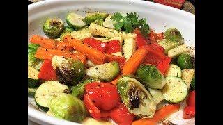 Овощи, Запеченные  в Духовке. Идея для Лёгкого и Вкусного Ужина!