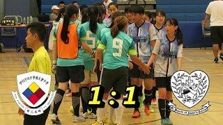 Publication Date: 2019-07-14 | Video Title: 伊中舊生會中學vs聖芳濟各書院(2019.7.13.學校體育