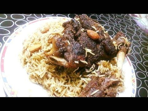 Arabic mandi recipe in urdu cook with lotus food gallery youtube arabic mandi recipe in urdu cook with lotus food gallery forumfinder