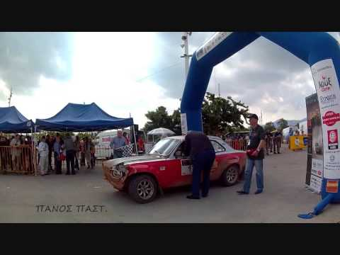 14o Historic Acropolis Rally Athens.Finish Ramp OAKA 30-05-2015