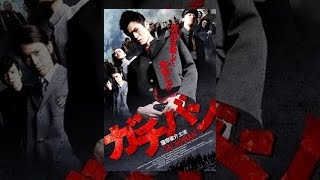 ガチバン 秋山奈々 検索動画 28