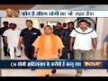 Untold story of CM Yogi Adityanath's secret hand who always accompanies UP CM