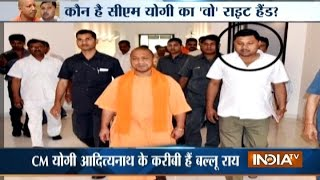 Untold story of CM Yogi Adityanath\'s secret hand who always accompanies UP CM
