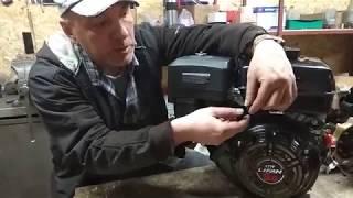 двигатель Carver 177FL