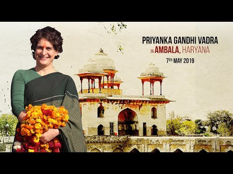 LIVE: Smt. Priyanka Gandhi Vadra addresses public meeting in Ambala, Haryana