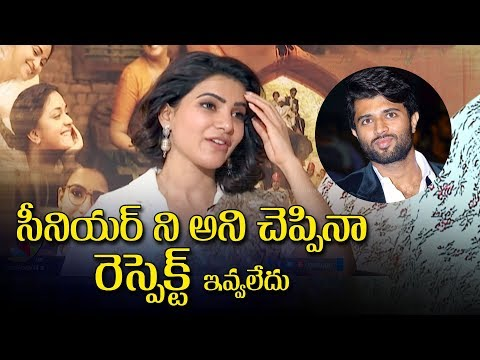 Vijay Devarakonda didn''t respect me though I''m senior to him: Samantha | Mahanati