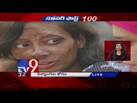 Live Breaking News  Live breaking news in tv9 marathi